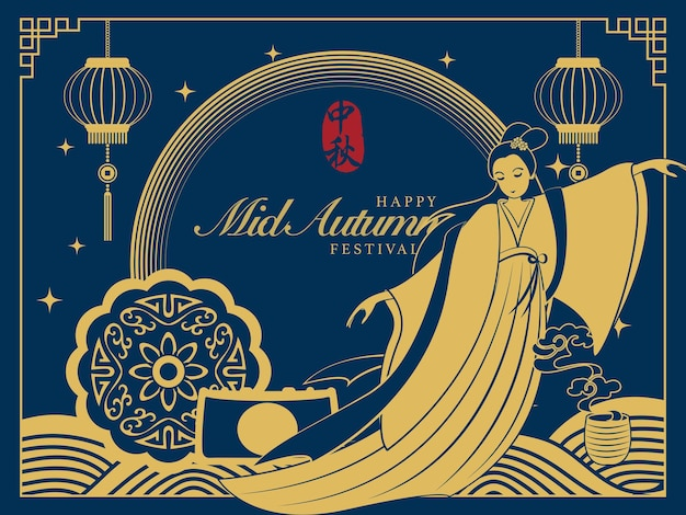 Süßes kaninchen des chinesischen mittherbstfestes im retro-stil und schöne frau chang e von einer legende.