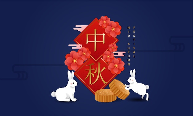 Süßes kaninchen mit mondkuchen feiert mittherbstfest