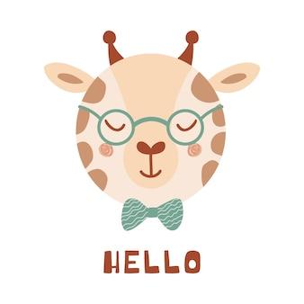 Süßes poster mit gesicht giraffe gentleman mit brille und fliege im flachen stil für kinder. schriftzug hallo. illustration mit tier in pastellfarben. druck für kinderkleidung und textilien. vektor