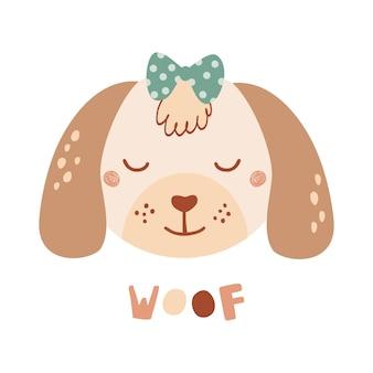 Süßes poster mit gesicht wildhund im flachen stil für kinder. schriftzug wuff. illustration mit tier in pastellfarben. druck für kinderkleidung und textilien. vektor