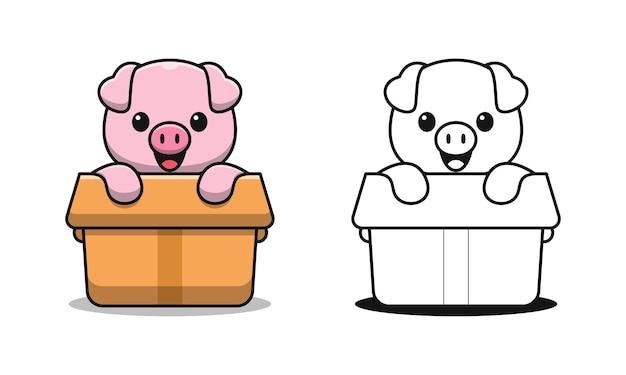 Süßes schwein im karton cartoon malvorlagen für kinder