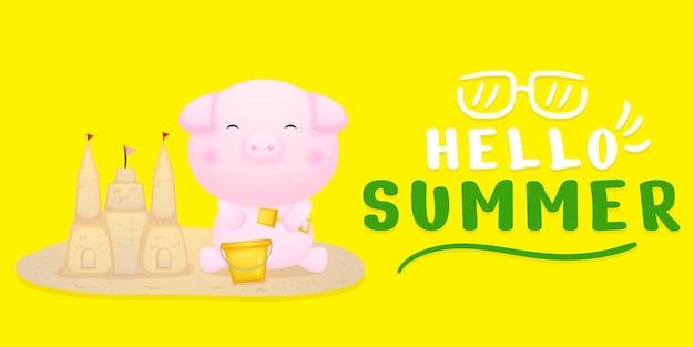 Süßes schweinchen macht sandburg mit sommergruß