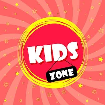 Superbanner für den kinderbereich im cartoon-stil, mit hintergrund und sternchen. ort und bereich für spiel und spaß. poster für die dekoration des spielzimmers. vektor-illustration.