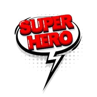 Superheld comic rote textsammlung soundeffekte pop-art-stil vektor-sprechblase
