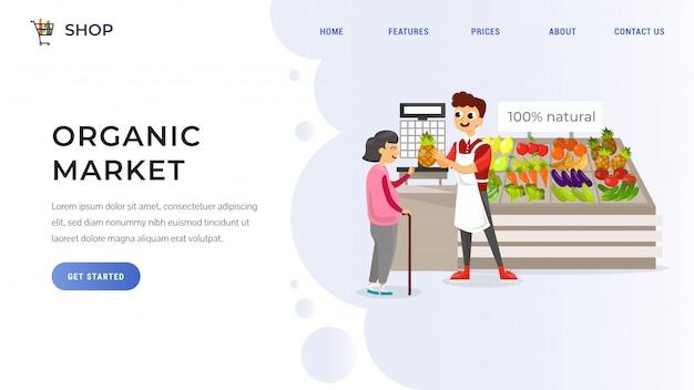 Supermarkt-landingpage