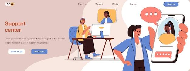 Support-center-web-konzept-betreiber beraten kunden anrufe erhalten hilfe in chats