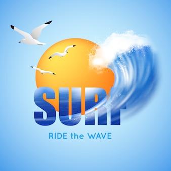 Surfen und großes wellenplakat