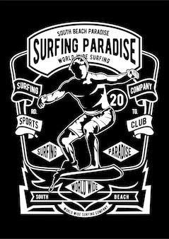 Surfparadies