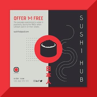 Sushi hub quadratische flyer vorlage
