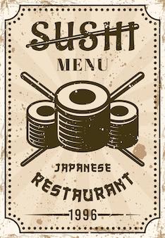 Sushi-restaurant der japanischen küche menü-vektor-poster im vintage-stil. überlagerte, separate grunge-texturen und text
