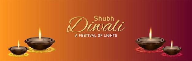 Sv_diwali_14_may_2021_02