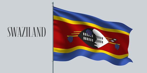 Swasiland weht flagge am fahnenmast
