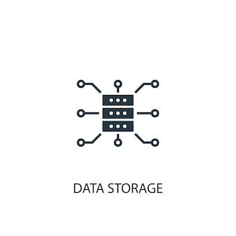 Symbol für die datenspeicherung. einfache elementabbildung. symboldesign für das konzept der datenspeicherung. kann für web und mobile verwendet werden.