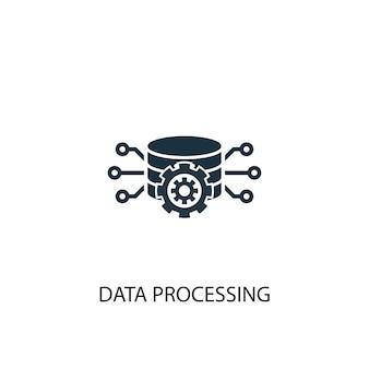 Symbol für die datenverarbeitung. einfache elementabbildung. symboldesign für das datenverarbeitungskonzept. kann für web und mobile verwendet werden.