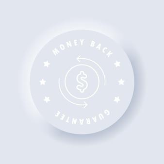Symbol für die geld-zurück-garantie. vektor. garantie-abzeichen. cashback-symbol, geld zurückgeben, cashback-rabatt. neumorphic ui ux weiße benutzeroberfläche web-schaltfläche. neumorphismus. vektor-eps 10