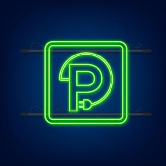 Symbol für die ladestation für elektrofahrzeuge. ev-ladung. elektroauto. neon-symbol.