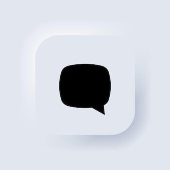 Symbol für die sprechblase der nachricht. kommunikationskonzept. neumorphic ui ux weiße benutzeroberfläche web-schaltfläche. neumorphismus. vektor-eps 10.