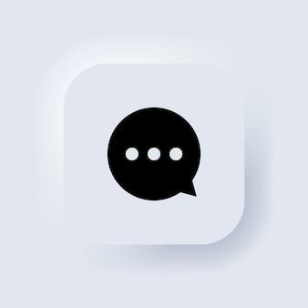 Symbol für neue nachrichten-sprechblase. onlinekommunikation. neumorphic ui ux weiße benutzeroberfläche web-schaltfläche. neumorphismus. vektor-eps 10.