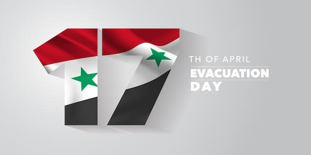 Syrien glücklich evakuierungstag banner. syrischer nationalfeiertag 17. april mit flaggenfarben