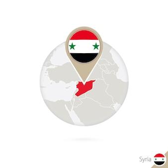Syrien-karte und flagge im kreis. karte von syrien, syrien-flaggenstift. karte von syrien im stil des globus. vektor-illustration.