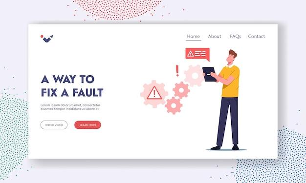 Systemarbeitsfehler, website im aufbau, 404-seitenwartungs-landing-page-vorlage. männlicher arbeiter-charakter-gesichts-netzwerkproblem, technischer fehler. cartoon-menschen-vektor-illustration