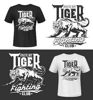 T-shirt-druck mit tiger, brüllendem wildem tier, kämpfendem clubmaskottchen
