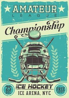 T-shirt-etikettendesign mit illustration der hockeymaske, der hockeyschläger und des pucks
