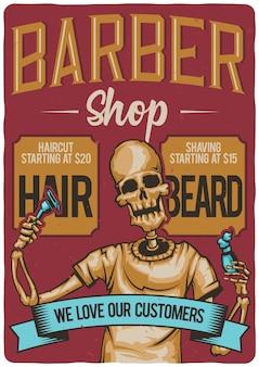 T-shirt oder plakatentwurf mit illustration eines friseursalons.