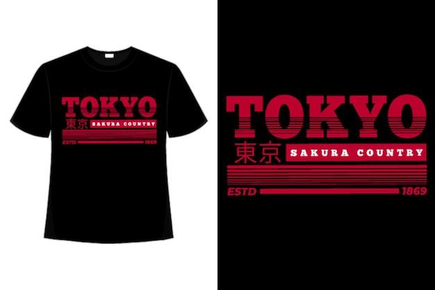 T-shirt tokio japan country vintage