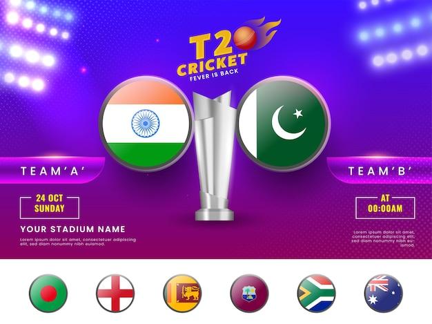 T20 cricket fever ist zurück konzept mit silber trophäe des teilnehmenden teams indien vs pakistan auf lila und blauem stadion lichter hintergrund.