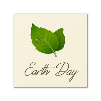 Tag der erde, weltumwelttag, rettung der erde oder grüner tag. hintergrund mit blattpaar und tautropfen. ökologiekonzept in.