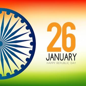 Tag der indischen republik am 26. januar