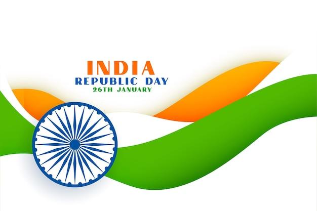 Tag der republik indien im papierschnittstil