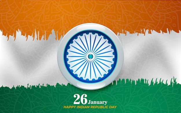 Tag der republik indien