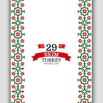 Tag der republik türkei nationales muster