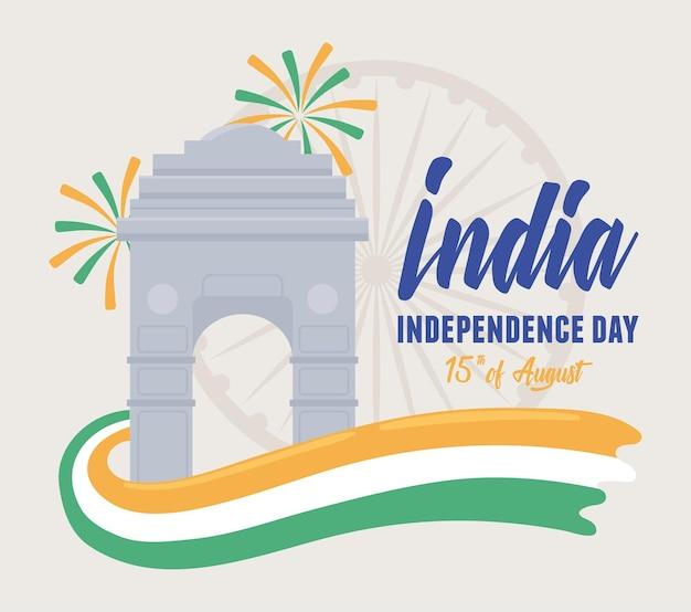 Tag der unabhängigkeit indiens