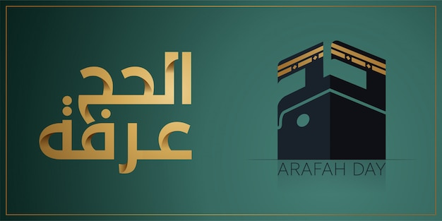 Tag des arafah-logos. kaaba-symbol