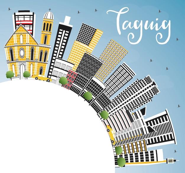 Taguig philippinen skyline der stadt mit farbgebäuden, blauem himmel und textfreiraum. vektor-illustration. geschäftsreise- und tourismuskonzept mit moderner architektur. taguig-stadtbild mit sehenswürdigkeiten.