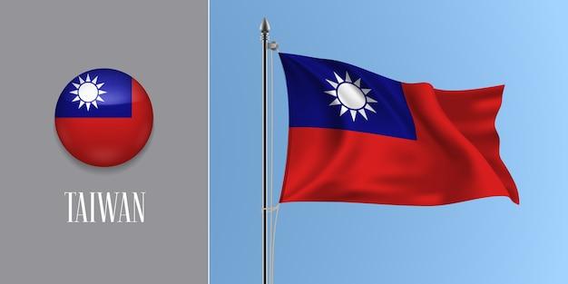 Taiwan winkende flagge auf fahnenmast und runder symbolillustration