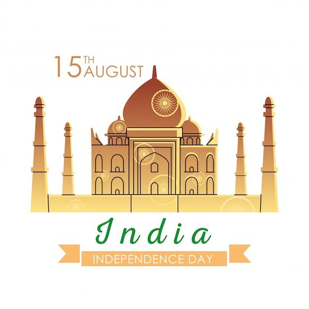 Taj mahal von indien unabhängigkeitstag