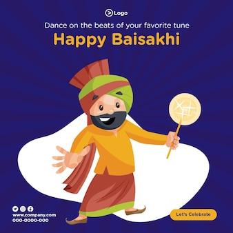 Tanzen sie auf den beats ihrer lieblingsmelodie glücklich baisakhi grußkartenschablone