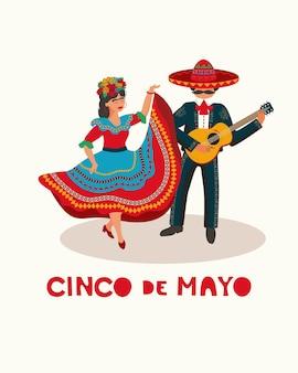 Tanzendes paar in mexikanischen volkskostümen nationalfeiertag mexiko tanzkostüme sombero gitarre