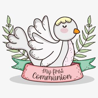 Taube mit niederlassungsblättern zur erstkommunion