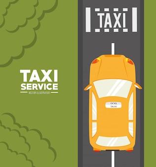 Taxi-service-design