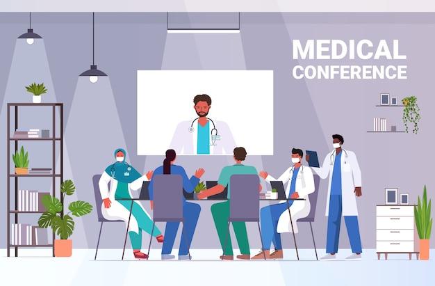 Team von ärzten mit videokonferenz mix race medical spezialisten diskutieren am runden tisch medizin gesundheitswesen konzept horizontale vektor-illustration in voller länge