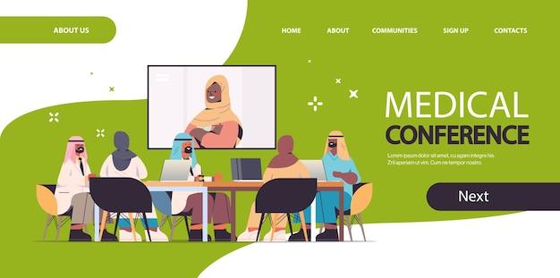 Team von arabischen ärzten mit videokonferenz mit weiblichen schwarzen muslimischen arzt medizin gesundheitswesen konzept horizontale kopie raum voller länge vektor-illustration