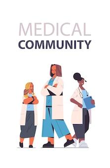 Team von medizinern mischen rasse ärztinnen in uniform stehend zusammen medizin gesundheitswesen konzept vertikale vektorillustration in voller länge