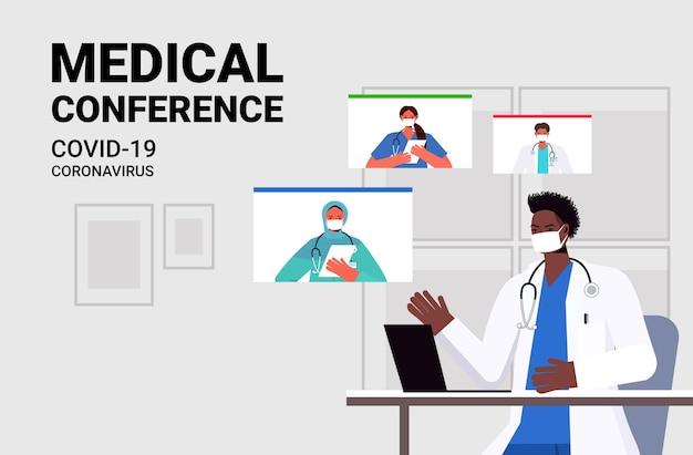 Team von mix race-ärzten, die während eines videoanrufs diskutieren. virtuelle medizinische konferenz covid-19-pandemie selbstisolationsmedizin gesundheitskonzept horizontale porträtvektorillustration
