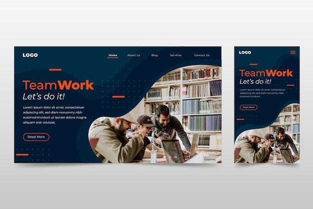 Teamwork landing page vorlage