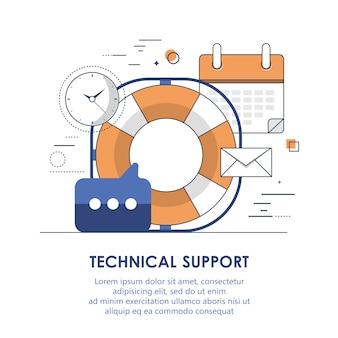 Technische unterstützung symbol
